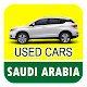 Used Cars in Saudi Arabia Download for PC Windows 10/8/7
