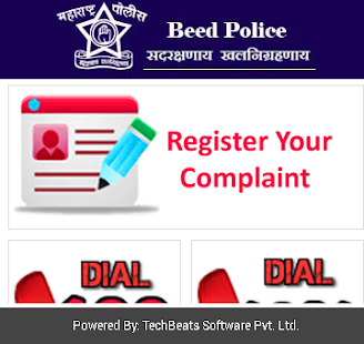Beed Police Application- screenshot thumbnail