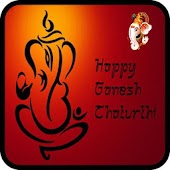 Happy Ganesh Chaturthi Wishes & Images 2018