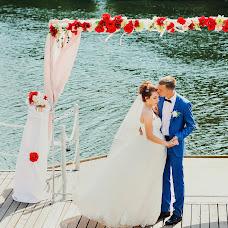 Wedding photographer Lyudmila Fedash (ludafedash). Photo of 07.11.2017