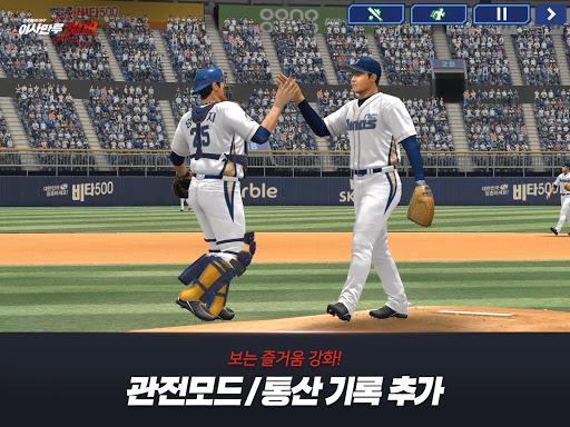 이사만루2019 screenshot