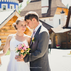 Wedding photographer Olga Ignatova (HelgaIgnatova). Photo of 18.02.2016