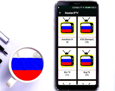 Russian IPTV Free for PC-Windows 7,8,10 and Mac apk screenshot 2