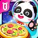 パンダのロボットキッチン-BabyBus 子供向け知育アプリ