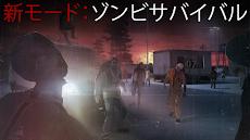 ヒットマンスナイパー (Hitman Sniper)のおすすめ画像4