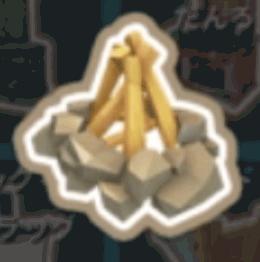 PixARK_たき火