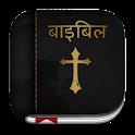 Hindi Bible ( बाइबिल ) icon