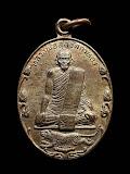 เหรียญปิตุภูมิ หลวงพ่อสุด วัดกาหลง พิมพ์บัวเล็ก บล็อกนวะ (9)