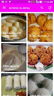 Breakfast Recipes in Tamil - náhled