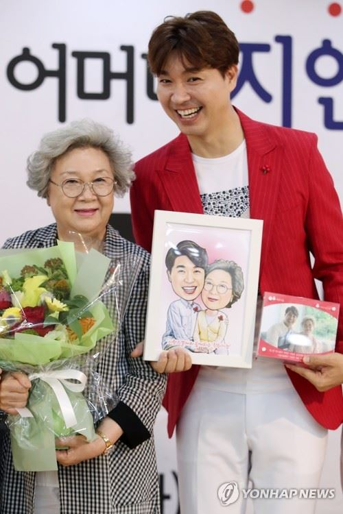 park soo hong mother