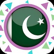 Pakistani Radios, Free Music & Pakistani Newspaper