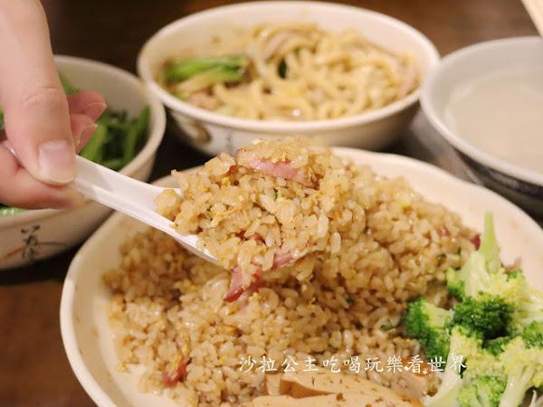 台北大同區『阿仁炒飯』大龍峒排隊人氣美食/小吃/炒飯/炒麵/熱炒