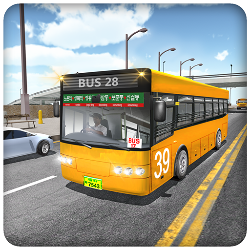 Highway Bus Racing Sim 2017