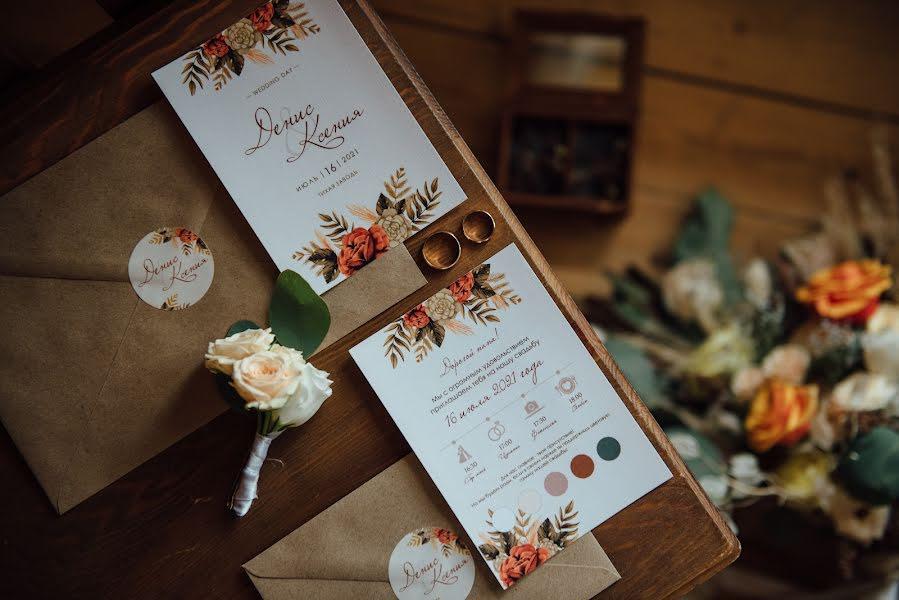 Wedding photographer Анастасия Скворцова (skvortsova74). Photo of 24.08.2021