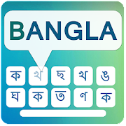 Bangla keyboard for easy English to Bangla Typing