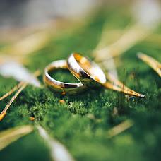 Свадебный фотограф Илона Соснина (iokaphoto). Фотография от 02.11.2017