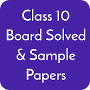 Class 10 CBSE Board Solved Papers