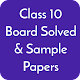 Class 10 CBSE Board Solved Papers & Sample Papers Download on Windows