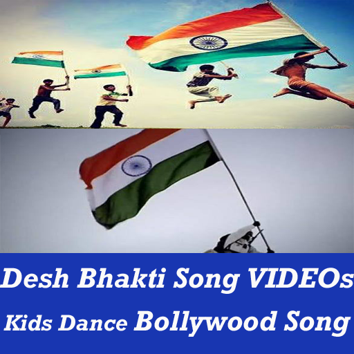 Indian video song. First south indian video song to reach million.