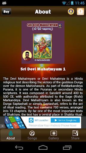 Sri Devi Mahatmyam 1