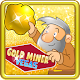 Gold Miner Vegas: Gold Rush Download for PC Windows 10/8/7