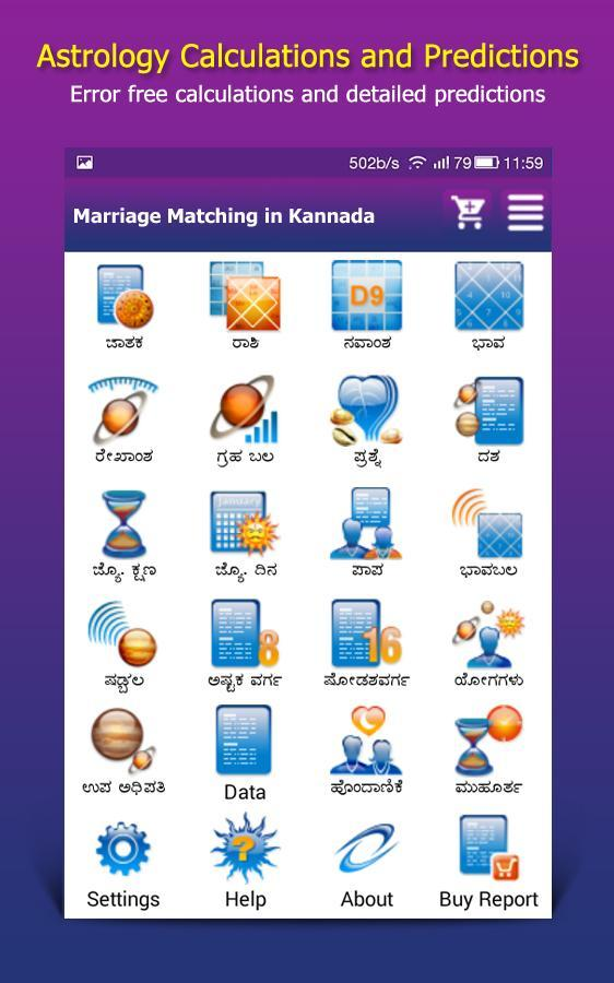 free match making horoscope