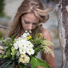 Wedding photographer Natalia Leonova (NLeonova). Photo of 10.08.2015