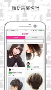 Let's Beauty 1.6 MOD + APK + DATA Download 1