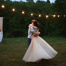 Wedding photographer Viktoriya Nikitaeva (nikitaeva). Photo of 31.10.2018