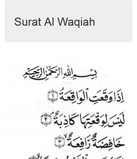 Becoming Phill Surat Al Waqiah Terjemahan Dan Latin