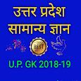 UP GK 2018-19
