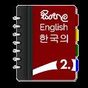 Korean Dictionary v2 icon