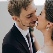Wedding photographer Anna Mischenko (GreenRaychal). Photo of 28.09.2017