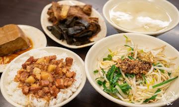 昇大魯肉飯