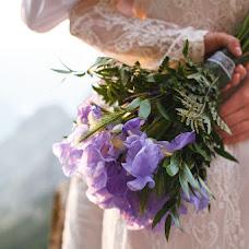 Wedding photographer Mariya Abramkina (MaryAbramkina). Photo of 03.05.2017
