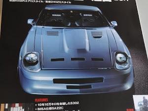 フェアレディZ S130 S55 280ZTのカスタム事例画像 ブラボーさんの2020年09月30日18:31の投稿
