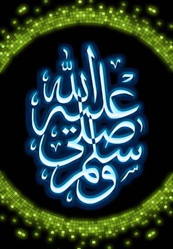 Darood Salam