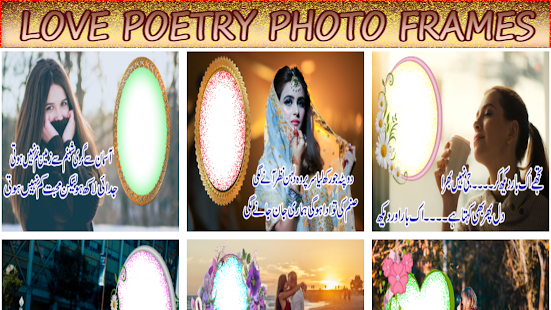 Download Love Poetry , Mohabbat Shayari Photo Frame 2019 For PC Windows and Mac apk screenshot 2