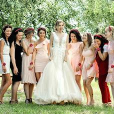 Wedding photographer Aleksandra Lobashova (Lobashovafoto). Photo of 26.09.2017