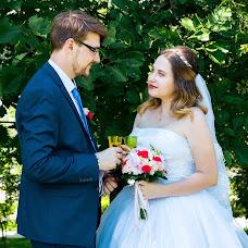 Wedding photographer Ekaterina Koroleva (bryak90). Photo of 30.09.2017