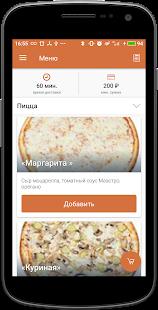 Пицца-Маэстро | Химки - náhled