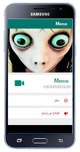 momo video call 2