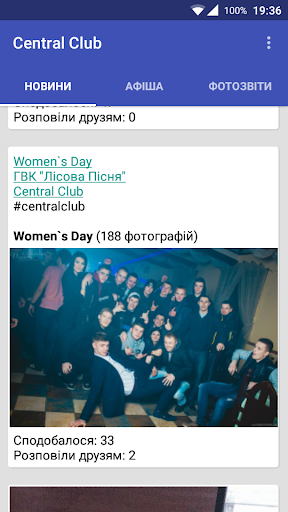 CentralClub