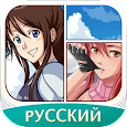 Amino Anime Russian аниме и манга apk