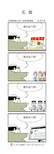 Photo: 乖乖:抓人