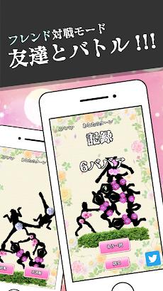 漫☆画太郎 ババァタワーバトル from 星の王子さまのおすすめ画像4