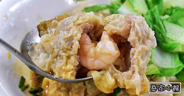 天母美食推薦|岳家小館 士東市場美食 超大餛飩好滿足