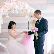 Wedding photographer Khristina Dedyukhina (Khristy). Photo of 24.05.2018