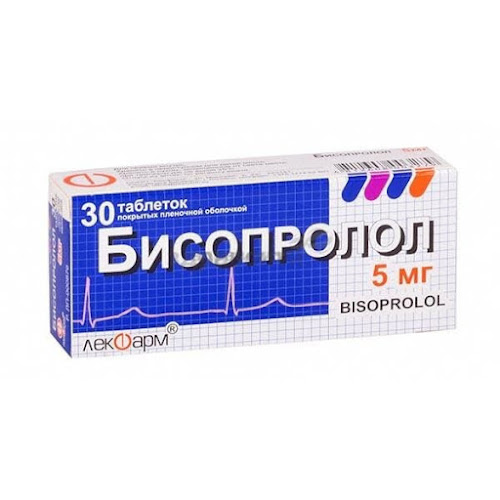 Бисопролол таблетки п.п.о 5 мг 30шт