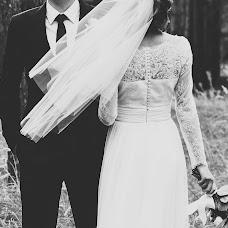 Wedding photographer Mariya Malko (marimalko). Photo of 22.10.2016